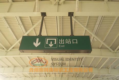 地铁车站必威体育app官方下载